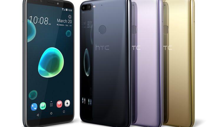 HTC Desire 12 وHTC Desire12+-01