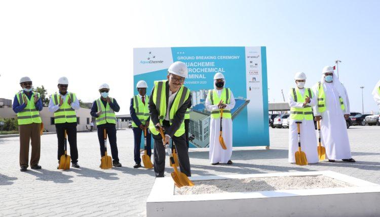 أكواكيمي الشرق الأوسط تبني محطة بتروكيماويات
