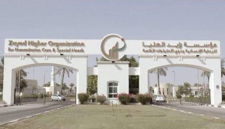 إذاعة أبوظبي ومؤسسة زايد العليا لأصحاب الهمم تطلقان خدمة الترجمة الفورية بلغة الإشارة