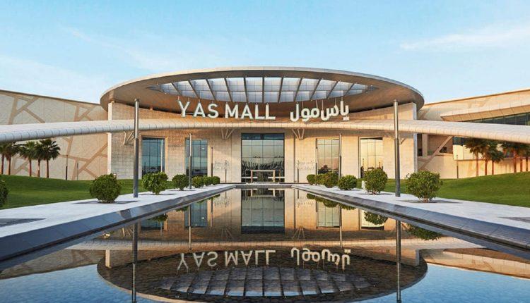 إطلاق حملة أسبوع الدار الذهبي في ياس مول في أبوظبي