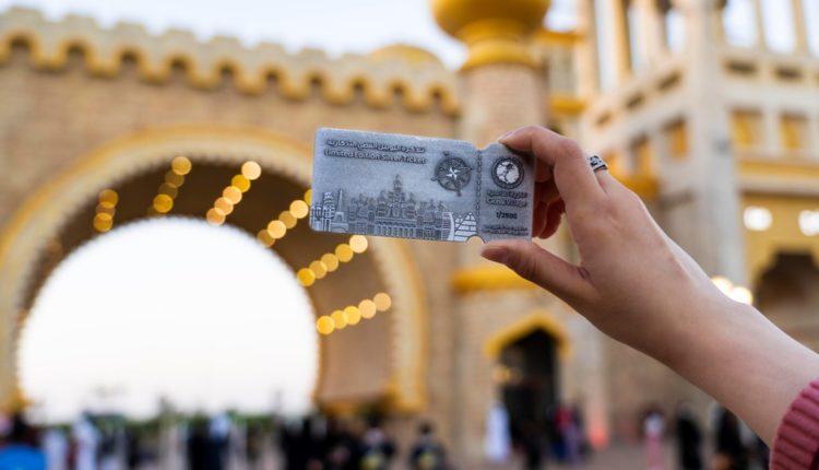 القرية العالمية تطلق أكبر تذكرة دخول -التذكرة الفضية