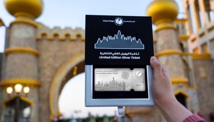 القرية العالمية تطلق أكبر تذكرة دخول – تذكرة اليوبيل الفضي التذكارية