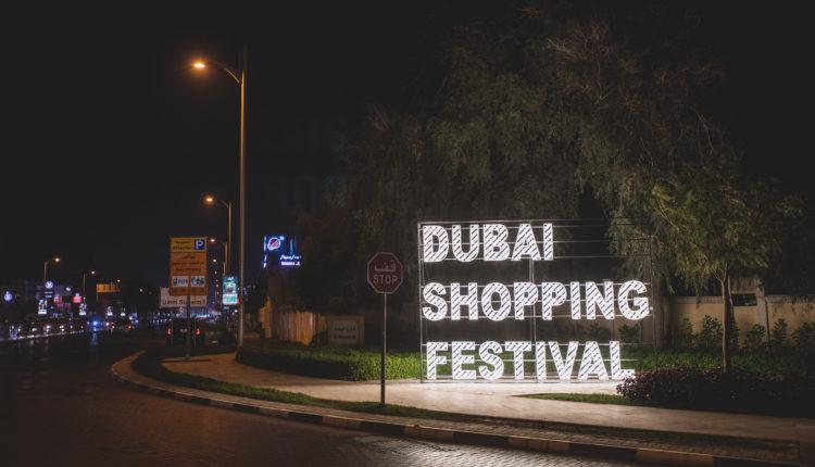 مهرجان دبي للتسوق يعود في دورته الجديدة تحت شعار اكتشف عالماً من الروائع