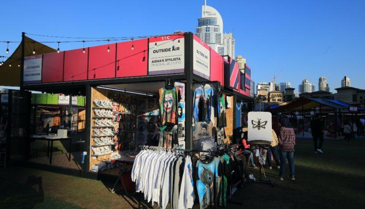 مهرجان دبي للتسوق يعود في دورته الجديدة