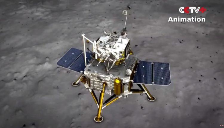 هبوط مركبة الفضاء تشانغ إي-5 الصينية بنجاح على سطح القمر