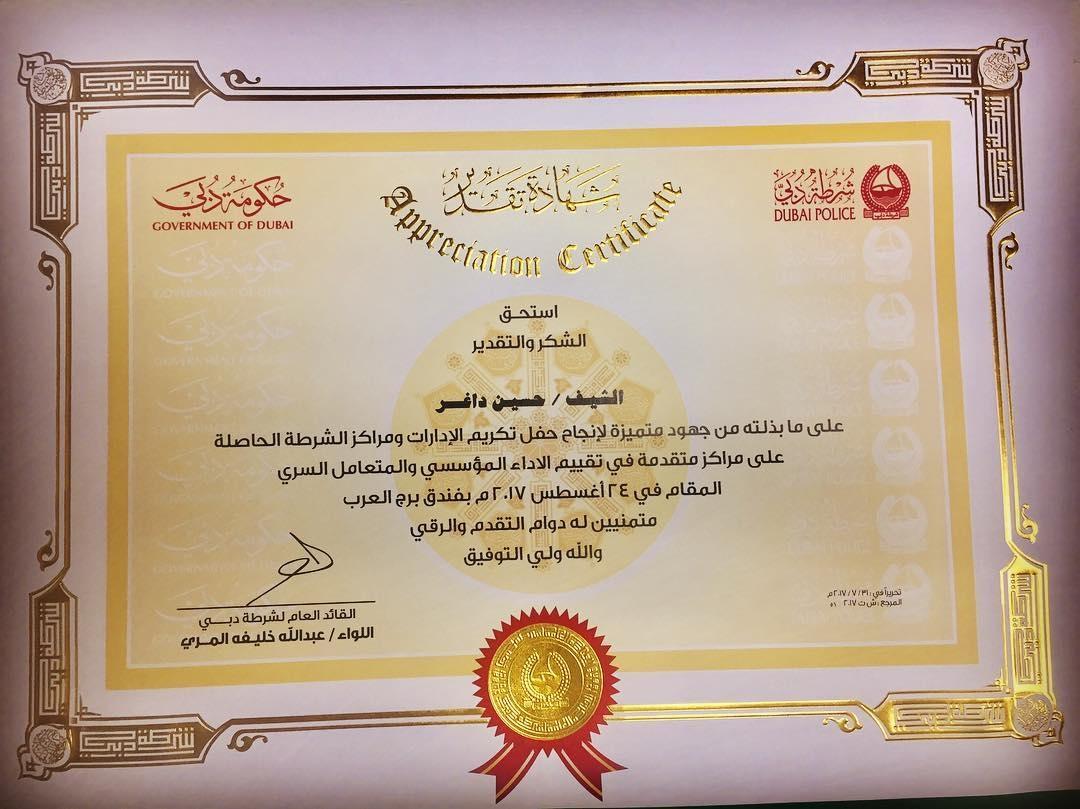 الشيف الشهير حسين داغر مع طاقم العمل في فندق برج العرب -سجل حافل بالنجاحات